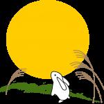 2014年の中秋の名月は9月8日